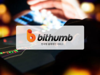 BitHUMB exchange hacked