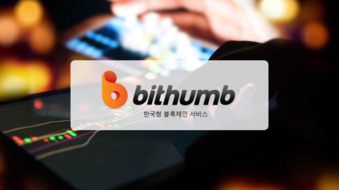 BitHUMB exchange hacked